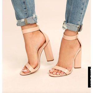Lulus Kamari nude ankle strap heels, 7